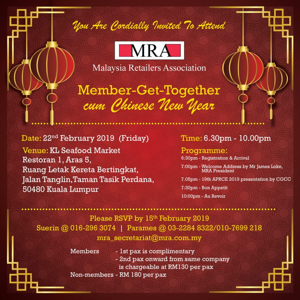 malaysia retailers association member get together event