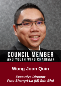 Wong Joon Quin